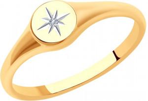 Кольца SKLV 1012072-5_s