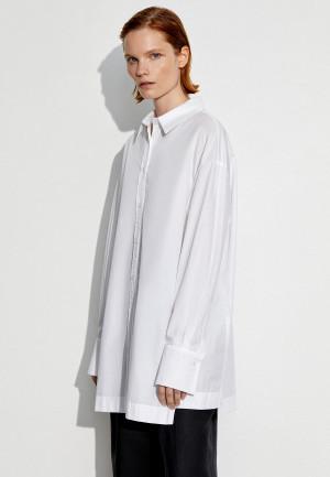 Рубашка 12storeez