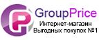 Интернет-магазин и каталог GroupPrice